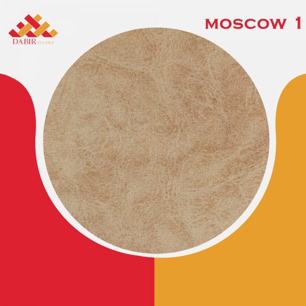 مسکو-1