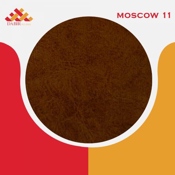 مسکو-11