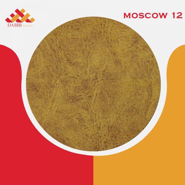 مسکو-12