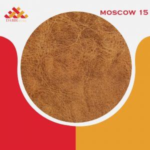 مسکو-15