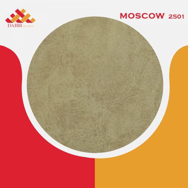 مسکو-2501