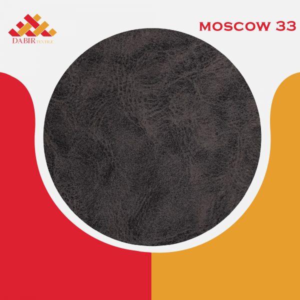 مسکو-33